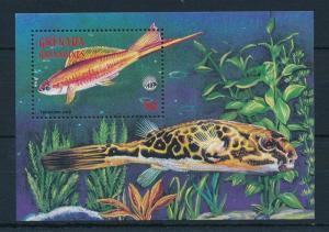 [25510] Grenada Grenadines 1998 Marine Life Fish UNESCO Sheet MNH