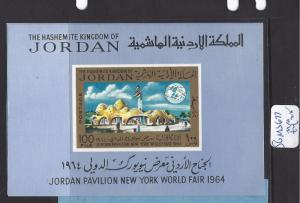 JORDAN (PP2310BB)   S/S  WORLD FAIR SG MS 677   MNH