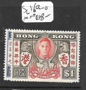 HONG KONG    (PP2806B)  KGVI PEACE  SG 169-170   MNH