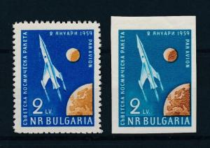 [96977] Bulgaria 1959 Space Travel Weltraum Perf. And Imperf. MNH