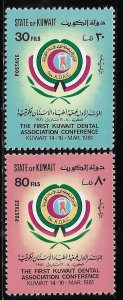 Kuwait 1981 First Dental Association Conference Sc 845-846 MNH A1286