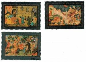Art, USSR, (2777-T)