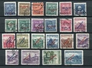 SLOVAKIA WW2 GERMAN PUPPET STATE RARE 1939 OVERPRINT SET SCOTT 2-23 VFU (11=MH)
