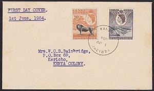 KENYA UGANDA TANGANYIKA 1954 QE 5c, 20c Lion FDC, KERICHO skeleton cds......6858