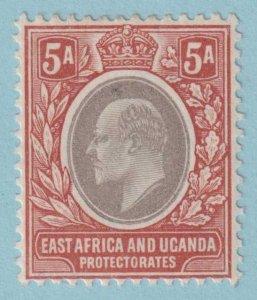 EAST AFRICA AND UGANDA 23 MINT HINGED OG * NO FAULTS EXTRA FINE!
