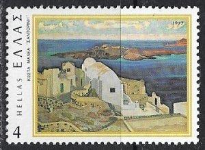 Greece ~ Scott # 1239 ~ MNH ~ Greek Paintings