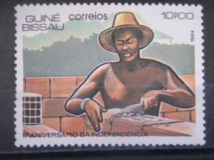 GUINEA-BISSAU, 1984, MNH 10p, Independence, Scott 592