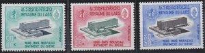 Laos 126-128 MNH (1966)