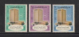 Kuwait Scott #574-576 MH