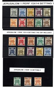Palestine Jerusalem ! Setting 1 & 2 Both Perfs