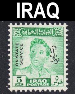 Iraq Scott O144 F to VF mint OG LH.