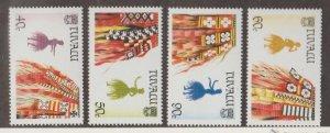 Tuvalu Scott #515-518 Stamps - Mint NH Set