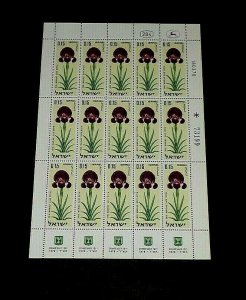 1970, ISRAEL #415, FLOWERS, INDEPENDENCE DAY, 0.15, SHEET/ 15 , MNH, NICE! LQQK!