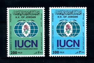 [91820] Jordan 2000 World Conservation Union IUCN  MNH