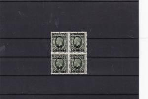morocco agencies 1925 mnh stamps cat £88 ref 12649