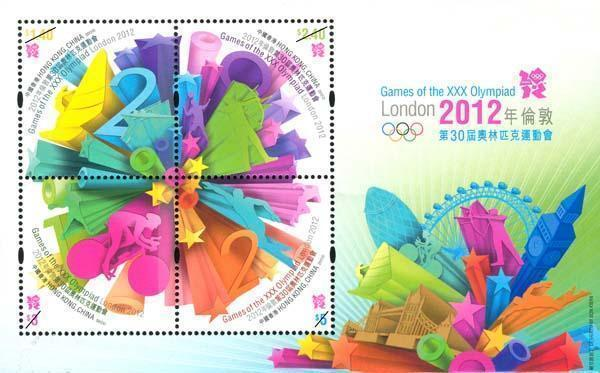 Hong Kong Games of the XXX Olympiad London 2012 stamp sheetlet MNH 2012