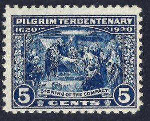U.S. 550 FVF MNH SCV$85.00 (550-7)