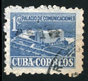 CUBA #RA16, USED - 1952 - CUBA008