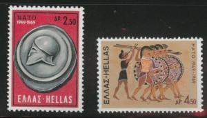 GREECE Scott 945-946 MNH**  1960 NATO set