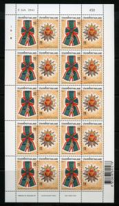 THAILAND SCOTT#1845/46 DECORATIONS  SHEETS OF 20(10 CPL SETS) MINT NH