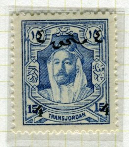 TRANSJORDAN; 1929 early Postage Due Optd. issue fine Mint hinged 4m. value