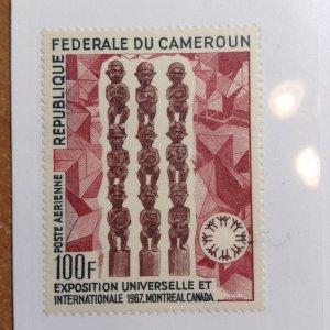 Cameroun  # C93  MNH