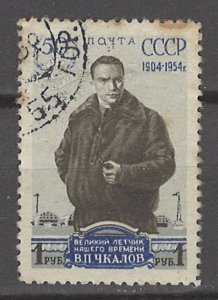 COLLECTION LOT # 5267 RUSSIA #1693 1954 CV+$10 STAINED
