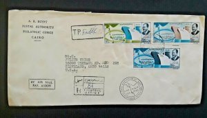 1975 Cairo Egypt To Cleveland Ohio Philatelic Office Airmail Registered Cover