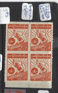 BURMA JAPANESE OCCUPATION   (P0708BB)  SG J 85A BL OF 4   MNH