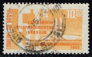 Brazil #944 Buildings in Brasilia; Used (0.35)