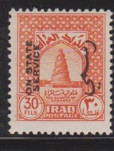 Iraq Sc#O105 MLH Large Overprint