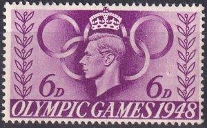 Great Britain #273  MNH CV $2.75 (K2513)