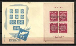 ISRAEL TABUL STAMPS EXHIBITION. FD COVER, 1949