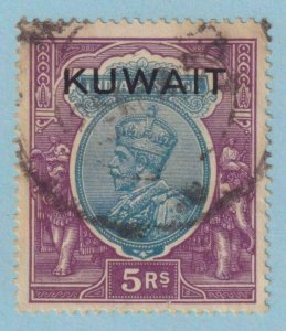 KUWAIT 33  USED - NO FAULTS EXTRA FINE !