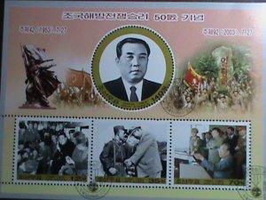 KOREA STAMP 2003-SC#4313- 50TH ANNIVERSARY-VICTORY OF KOREAN WAR MNH S/S -VF