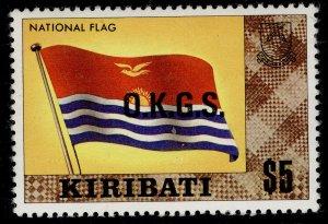 KIRIBATI QEII SG O25, $5 national flag, NH MINT.