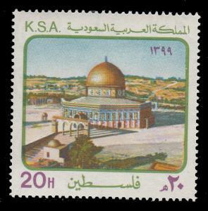 Saudi Arabia 781 MNH