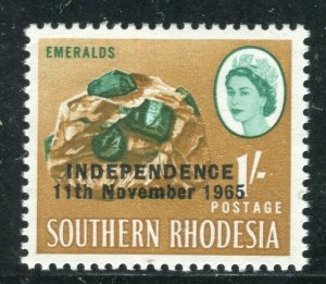 RHODESIA; 1965 Independence Optd. QEII Pictorial issue MINT MNH 1s. value