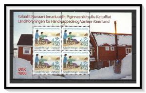 Greenland #B21a Semi-Postal Souvenir Sheet MNH