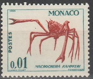 Monaco #581 MNH F-VF  (V283)