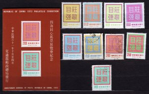 Z584 JLstamps 1972 taiwan set mh/used + mnh s/s  #1765-75 designs