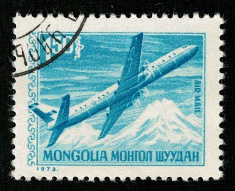 Mongolia (T-7936)