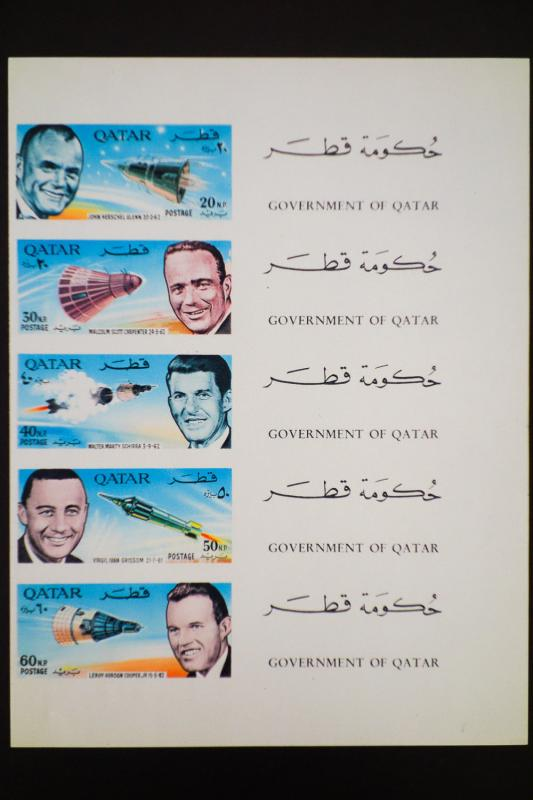 Qatar # 104-104A Stamps