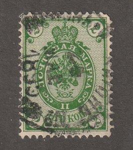 Finland,  stamp,  Scott#47,  used,  hinged,  2K green,  #F-47