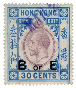 (I.B) Hong Kong Revenue : Bill of Exchange 30c