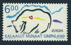 Greenland 348,MNH.Michel 338. EUROPE CEPT-1999.Polar bear.