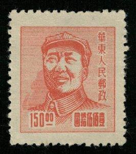 China (3817-T)