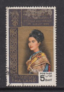 Thailand 1968 Sc 516 Queen's Birthday B5 Used