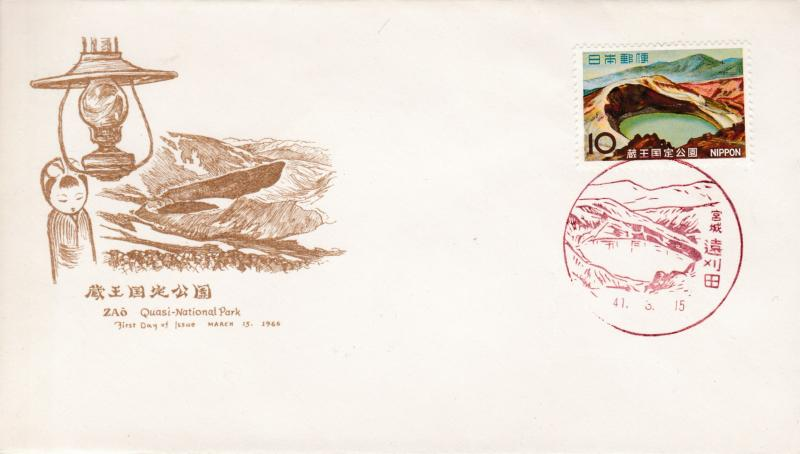 Japan 1966 Crater Lake Zao Quasi-National Park Color Cachet Unaddressed FDC VF