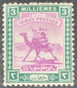 DYNAMITE Stamps: Sudan Scott #31 – MINT hr